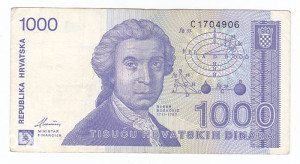 Hrvatska 1000 dinara 1991 Rijeđa