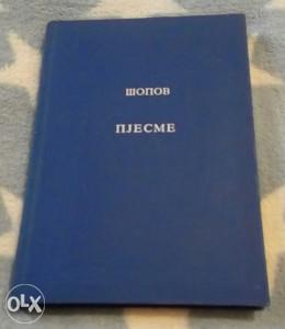 A.SOPOV-PJESME