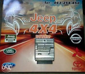 Rexton 2.7 Kompjuter motora