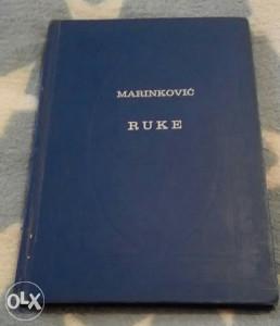 RANKO MARINKOVIĆ-RUKE