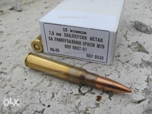Kupujem municiju 7,9mm M75 (ljubicasta oznaka)