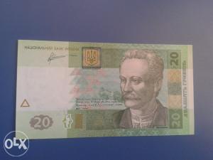 Novčanice UKRAJINA--UNC