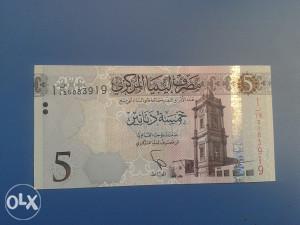 Novčanice LIBIJA--UNC