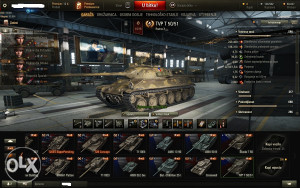 World Of Tanks Acc Akaunt Wot Acc Update EMIL 1
