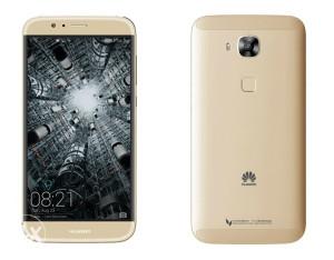 Huawei G8 GOLD/ZLATNI -NOVO -ZAPAKIRANO -SVE MREŽE