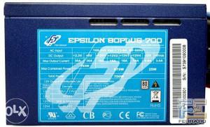 NAPOJNA JEDINICA EPSILON 700W