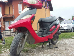 Lifan 50QT8D