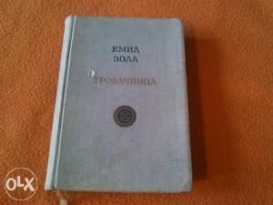 Emil Zola - Trovačica