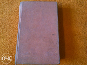 Momo Kapor - Knjiga žalbi