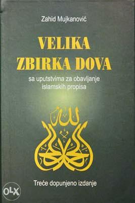 Velika zbirka dova (trece dopunjeno izdanje)
