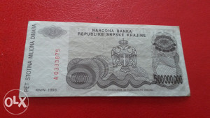 PAPIRNA NOVČANICA-PET STOTINA MILIONA D.-KNIN 1993.G.