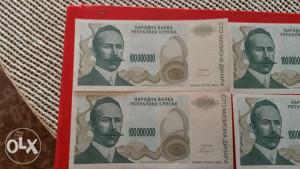 PAPIRNA NOVČANICA.STO MILIONA DI.B. LUKA 1993.G.4.KOM.