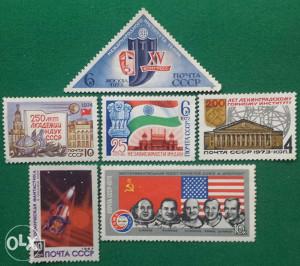SSSR - Poštanske marke - 2734 - čiste