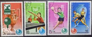 KOREA 1975 - Poštanske marke - 2737