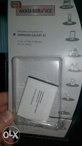 Baterija za Samsung Galaxy S2