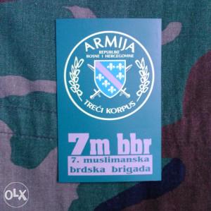 Amblem ARBiH - 7. Muslimanska bbr.