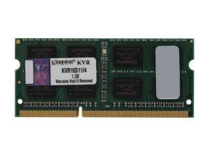 Memorija za laptop 4gb 1600MHz 40km