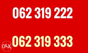 Ultra broj / dva broja /