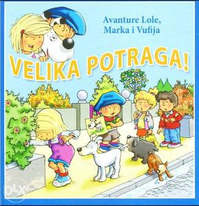 Knjiga: Velika potraga!, pisac: N/A, Dječije knjige, Slikovnice, Do 10.00 KM