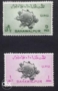BAHAWALPUR - Poštanske marke - 2798 - čiste