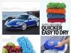 Spuzva za pranje auta od mikrofibre 066-088-359