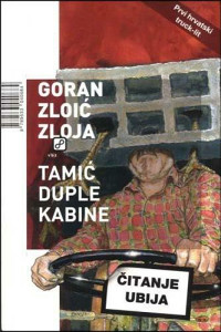 Knjiga: Tamić duple kabine, pisac: Goran Zlojić Zloja, Književnost, Romani