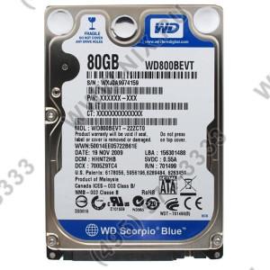 AKCIJA Hard disk za laptop 2.5'' WD Scorpio Blue 80 GB