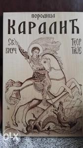 Pirografija ikona Sveti Georgije 065 955 675