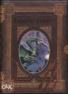 Knjiga: Zmajske kronike, pisac: Skupina autora, Dječije knjige, Bajke, Romani i priče