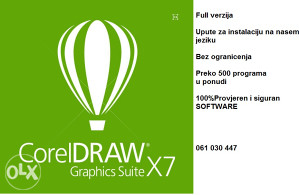 CorelDraw corel draw x7 graphics suite 100% RADI