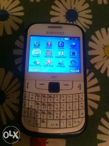 Samsung GT-S3350 chat