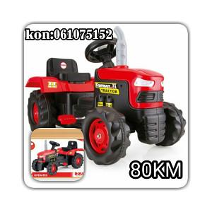 Prodajem  djeciju  igracku traktor