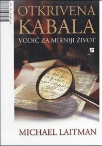 OTKRIVENA KABBALAH EBOOK