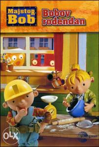 Knjiga: Majstor Bob - Bobov rođendan, pisac: N/A, Dječije knjige, Slikovnice, Romani i priče