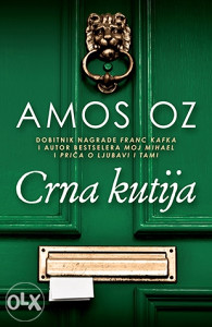 Knjiga: Crna kutija, pisac: Amos Oz, Književnost, Drama