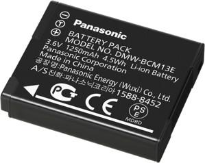 Panasonic baterija DMW-BCM13E za kameru