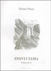 Knjiga: Snovi i tama 1 i 2, pisac: Dušan Musa, Književnost, Romani