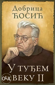 Knjiga: U tuđem veku II, pisac: Dobrica Ćosić, Književnost, Eseji, Članci, Do 10.00 KM