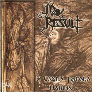 May Result - U slavu rogova naših - CD