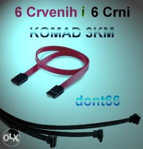 Sata Napojni Kabal Za HDD,SSD,DVD,CD