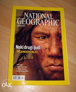 NATIONAL GEOGRAPHIC - Neki drugi ljudi