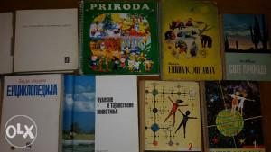 Enciklopedije djecije. Slikovnice. Starija izdanja