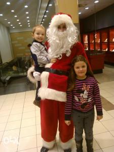 Dječja zabava, podjela paketića, Djed Mraz