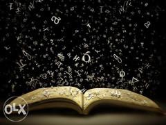 Lektura, korektura, redaktura (lektorisanje, lektor)