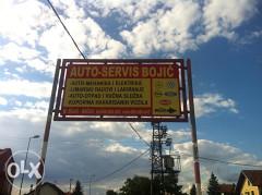 Auto-servis Bojic (Mehanika, limarija, elektrika...)