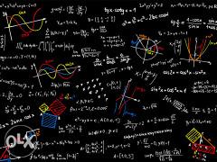 Instrukcije iz matematike, fizike i biofizike
