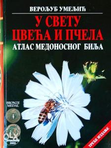 Veroljub Umeljić - Atlas medonosnog bilja / PDF