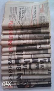 """Stare novine """"Oslobođenje"""" 15 brojeva maj 1980"""