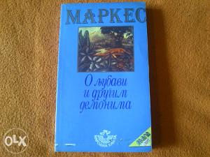 G. G. Markez - O ljubavi i drugim demonima