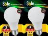 LED žarulje sijalice rasvjeta 0,88KM TOP PONUDA